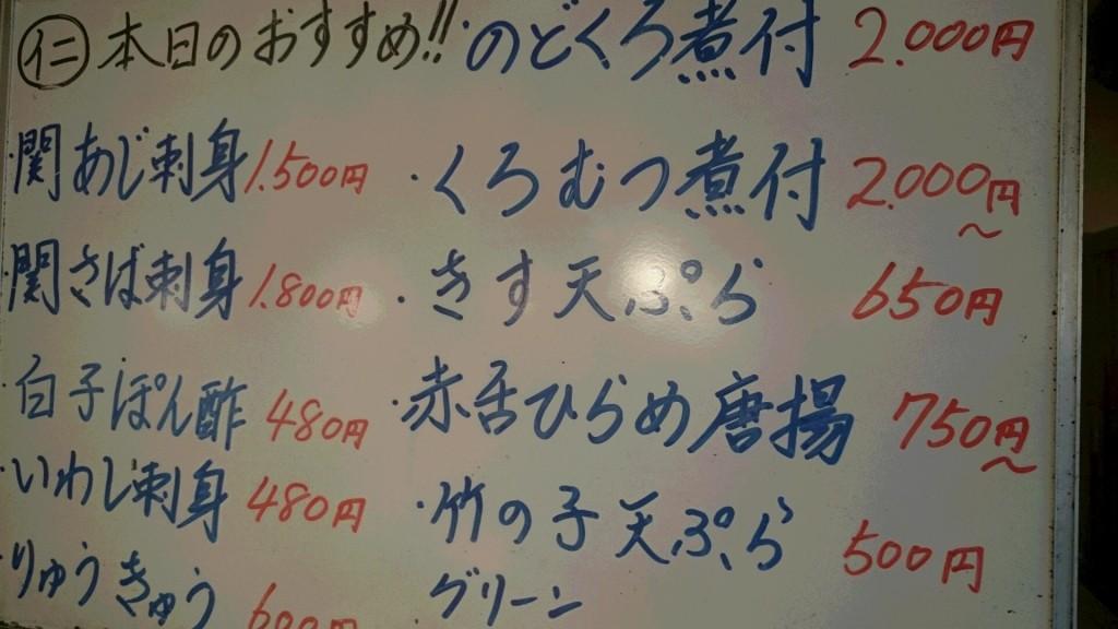DSC_0374_2.JPG