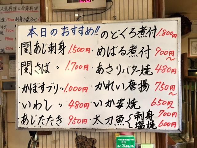 IMG_0348_2.JPG